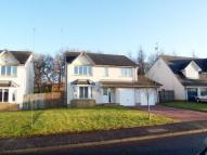 4 bedroom Detached property in Linnvale Way, Dullatur...