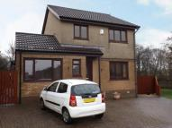 3 bed Detached house for sale in Medrox Gardens...