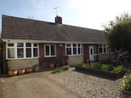 4 bed Bungalow for sale in Hardwick Drive...