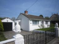 2 bed Bungalow for sale in Canterbury Road, Lydden...