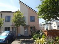 2 bed End of Terrace property for sale in Home Leas Close...