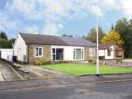2 bed Bungalow for sale in Pitcairn Crescent...