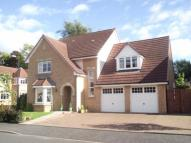 5 bed Detached property for sale in Strathwhillan Drive...