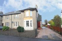 Cottage for sale in Weir Street, Falkirk...