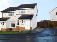 2 bedroom semi detached house for sale in Ardgay Road, Bonnybridge...
