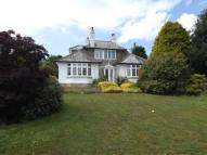 Bungalow for sale in Swanpool, Falmouth...