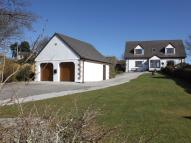 Bungalow in Carnkie, Helston...