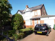 semi detached home for sale in Elson Road, Formby...