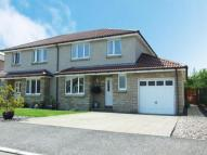 3 bedroom semi detached house for sale in Braemar Gardens...