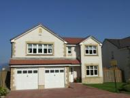 5 bedroom Detached home in Knockdhu Place, Gourock...
