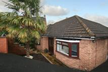 4 bed Bungalow for sale in Guildford, Surrey