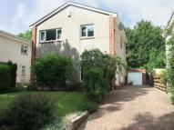4 bedroom Detached home for sale in Burnacre Gardens...