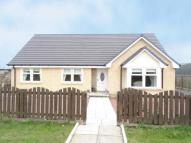 3 bedroom Bungalow for sale in Waterlands Road, Law...