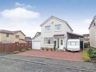Detached property for sale in Nethan View...