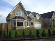 5 bedroom Detached home for sale in Bell Grove, Law, Carluke...