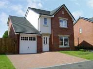 Detached house for sale in Shankly Drive, Wishaw...