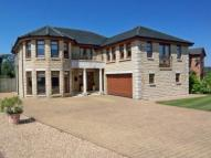 6 bed Detached property for sale in Ravenshall, Cleland...