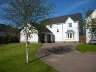 Detached home in Inchcruin, Balloch...