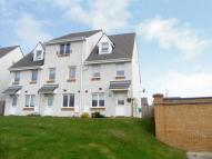 Town House for sale in Dalmore Road, Kilmarnock