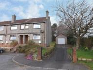 2 bed End of Terrace house for sale in Mayfield Avenue...