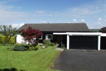 4 bedroom Bungalow for sale in Galston, East Ayrshire