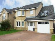 Detached property for sale in Lockhart Lane, Kirkcaldy...