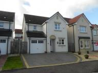 Detached property in Stewart Road, Kelty, Fife