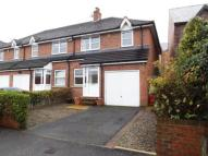 3 bedroom End of Terrace house for sale in Whincup Close...