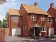 new house for sale in Stafford Leys...