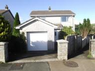 3 bed Detached property for sale in Penhale Close, St. Cleer...