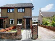 2 bed semi detached home for sale in South Street, Armadale...