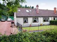 Bungalow in Newpark Road, Murieston...