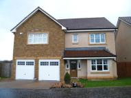 Detached home for sale in James Young Road...