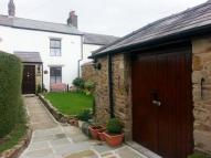 2 bedroom Terraced property for sale in Stoneygate Lane...