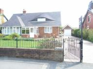 Bungalow in Lytham Road, Freckleton...