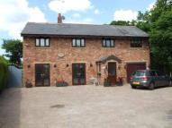 5 bedroom home in Preston New Road...