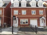 Ambleside Drive Town House for sale