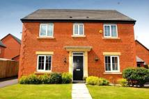 Bluebell Close Detached property for sale