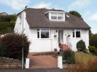 Bungalow for sale in Paidmyre Crescent...