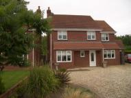 4 bed Detached property for sale in Pegg Close, Easton...