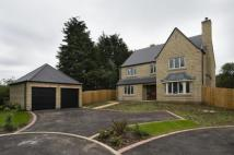 5 bed new property in Greenwood Gardens...