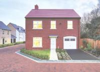 4 bedroom new house for sale in Essence, Wighay Road...