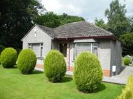 2 bedroom Bungalow for sale in Castle Avenue, Elderslie...