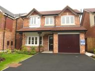 4 bed Detached house in Rimsdale Drive, Moston...