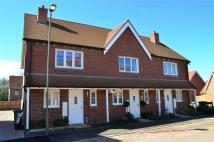 End of Terrace house to rent in The Acres, Horley...
