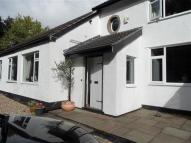 Oak Tree Cottage semi detached house to rent