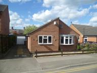 2 bedroom Detached Bungalow in Bath Street...
