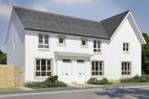 2 bed new house for sale in South Gyle Broadway...