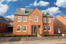 5 bed new home in Leicester Forest East...