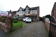 3 bedroom semi detached house in Hough Lane, Tyldesley...